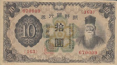 Korea Bank of Chosen banknote Japan occupation 10 yen (1932) B414 P-31 VF