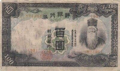 Korea Bank of Chosen Japanese occupation banknote 100 yen (1944) B417 P-37
