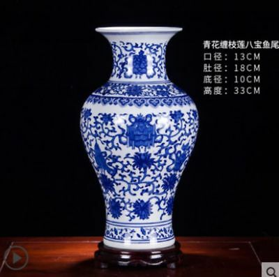 Delicate Chinese Blue And White Porcelain Drawing Flower Decorate Vase