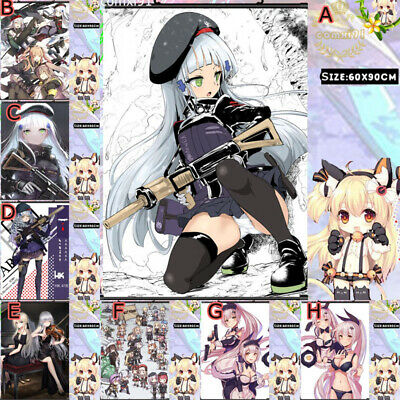 60x90cm Anime Girls Frontline Hk416 HD Poster Wall Scroll  Home Decor Cos Gift