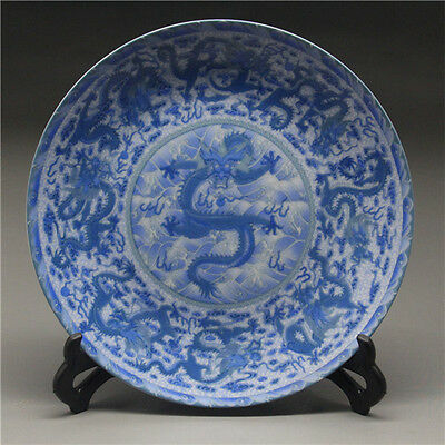 "8"" Chinese Blue and white Porcelain painted Kowloon Plate w Qianlong Mark"
