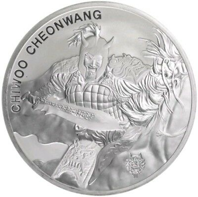 2018 1 Oz Silver 1 Clay South Korea CHIWOO CHEONWANG Coin WITH Canis Privy.