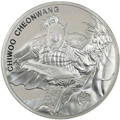2018 1 Oz Silver 1 Clay South Korea CHIWOO CHEONWANG Coin WITH Gallus Privy.