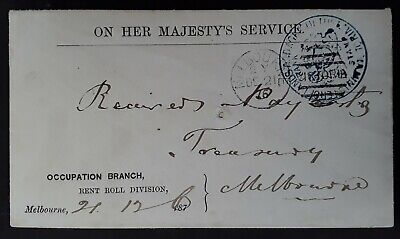 Rare 1876 Victoria Australia Lands & Agriculture Commission Frank stamped cover