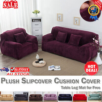 Stretch Sofa Slip Covers  Pillow Case Furniture Cover Cushion Decor  Multicolor