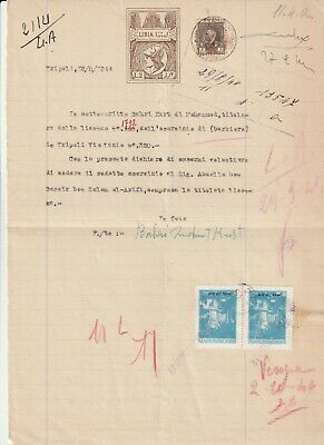 LIBYA , Old Document of Tripoli Municipality Revenue Stamps , 10.00 MAL , 1944