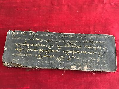 1119 LONG Antique Thai Pali Manuscript on Herbal Traditional Medicine