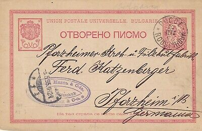 Bulgaria, Roustchouk, 1895, Post Card, to Germany