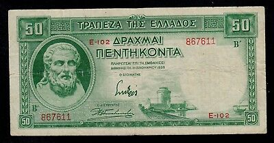 Greece 50 Drachmai  1939  E  Pick # 107  Fine+.