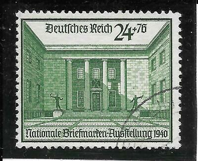 #2743# Deutsches Reich 1940: Nation. Briefmarkenausstellung, Nr. 743 gestempelt