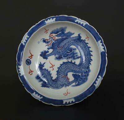 Old Antique Chinese Porcelain Blue and White Dragon Dish Kangxi Marked-22cm