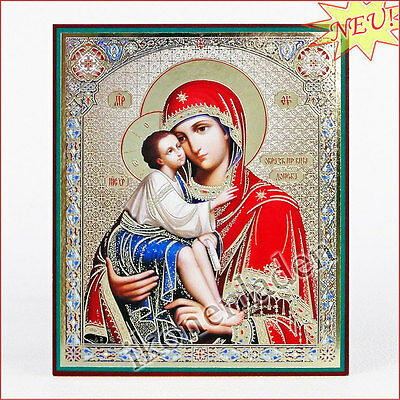 Ikone GM vom Don (Donskaja) icon Holz 10 x 12 Orthodox Icône икона Донская
