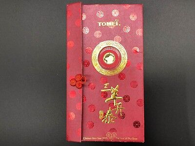 TOMEI - CHINESE NEW YEAR 2015 - THE YEAR OF GOAT - 1gram GOLD 999.9 - BEAUTY!!!