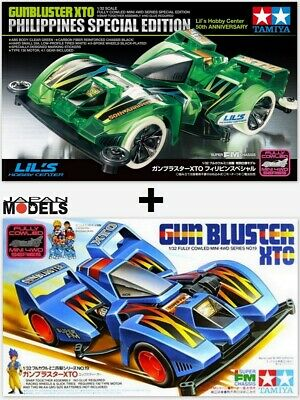 Mini 4wd GUNBLUSTER PHILIPPINES SPECIAL LIL'S HOBBY Tamiya 19419+95457-OFF 1/32