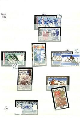 [OP8646] Benin lot of stamps on 12 pages - see photos on description