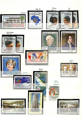 [OP8614] Ivory Coast lot of stamps on 12 pages - see photos on description