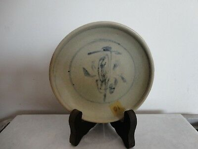Authentic Small Chinese Ming dynasty blue and white dish 2, 16th C