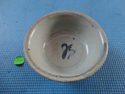 Authentic Chinese Ming dynasty blue and white rice bowl 4, 16th C