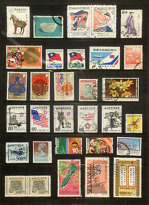 Page of good used stamps from Asian countries