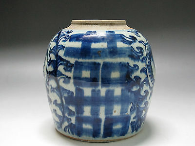 "Chinese blue and white Porcelain Old Pot Painted Double Happiness flower ""囍"" Pot"