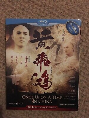 Once Upon A Time In China  Blu-ray REGION A Hong Kong