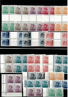 Serbia 1911/14, King Peter I, lot stamps in blocks of four, double perf, MNH