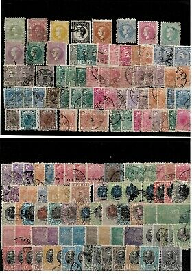 Serbia 1868-1918, lot stamps up to 5din, used/MH