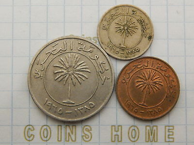 Cоins Hоme Lot 3 Circulated Bahrain 5,25,100 Fils 1965 Set#5EX29 Uncertified