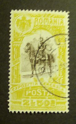 ROMANIA-RUMUNIA STAMPS Mi 206 - Jubilee Exhibition, Bucharest, 1906, used