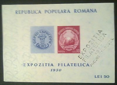 ROMANIA-RUMUNIA STAMPS - National Philately Exhibition, Bucharest, 1950, used