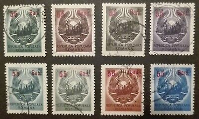 ROMANIA-RUMUNIA STAMPS - Coat of Arms, Stamps of 1950 Surcharged, 1952, used