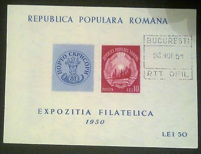 ROMANIA-RUMUNIA STAMPS 1 - Philately Exhibition, Bucharest, 1950, used