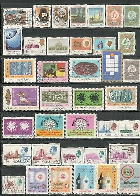 Persia Stamps Used Middle East Stamps 1