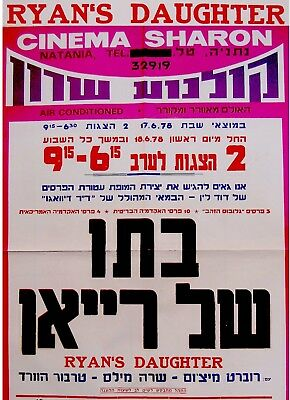 "VINTAGE Israel FILM POSTER Movie ""RYAN'S DAUGHTER"" Hebrew R. MITCHUM Sarah MILES"