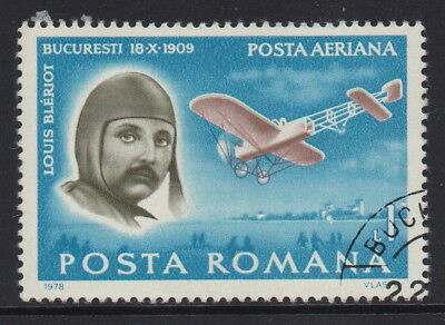 Romania - Air Pioneers of Aviation - MNH CTO
