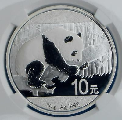2016 NGC MS 70 Silver China 10 Yuan Coin, 30g .999 Fine Silver 10Y Coin