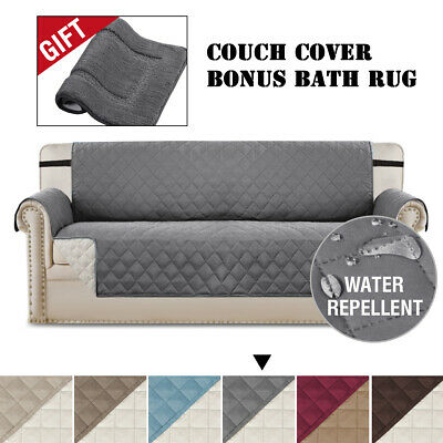 Quilted Sofa Protector Slip Cover Couch Covers 1/2/3 Recliner Bonus Bath Rug