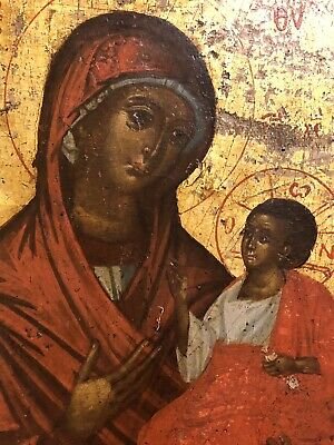 OLD ANTIQUE GREEK ORTHODOX ICON - THE MOTHER OF GOD & CHILD. XVII th century.