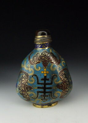 China Antique Enamel Glazed Snuff Bottle With Bat And Longevity