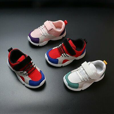 Children's Sports Shoes Boys Breathable Mesh Shoes Girls Casual SBH