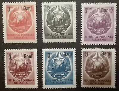 ROMANIA-RUMUNIA STAMPS MLH - Coat of Arms, Stamps of 1950 Surcharged, 1952,clean