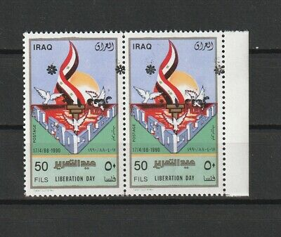 IRAQ , Surcharge 100 Dinars Inverted , Error Surcharge Pair Stamps , MNH