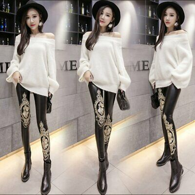 2f07a046a2d10b Womens High Waist Slim Stretch Faux Leather Skinny Tight Pants Shiny  Leggings GF