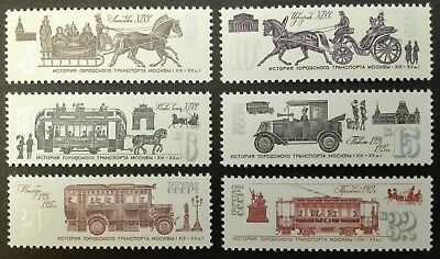 USSR-ZSRR-CCCP STAMPS MNH - History of Moscow Municipal Transport, 1981, **