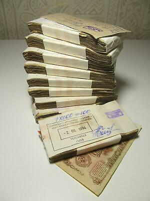 Russia USSR 91 100 banknotes in bank package bundle 3 roubles 1961