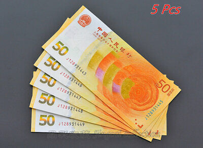 5x China 50 yuan 2018 Commemorative Banknote Paper Money 70th Anniversary of RMB