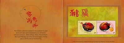 Singapore 2019 MNH Year of Pig 2v M/S Booklet Chinese Lunar New Year Stamps
