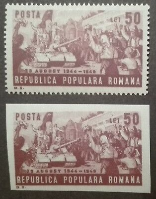 ROMANIA-RUMUNIA STAMPS MLH-Anniversary of the Fall of Fascist Regime, 1949,clean