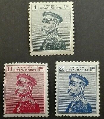 SERBIA STAMPS MLH - King Peter I  - 1911,*