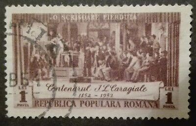 ROMANIA-RUMUNIA STAMPS - Anniversary of the Birth Ion Caragiale, 1952, used,1lei